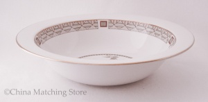 White Nile - Round Serving Bowl