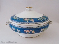 Blue Siam - Lidded Tureen
